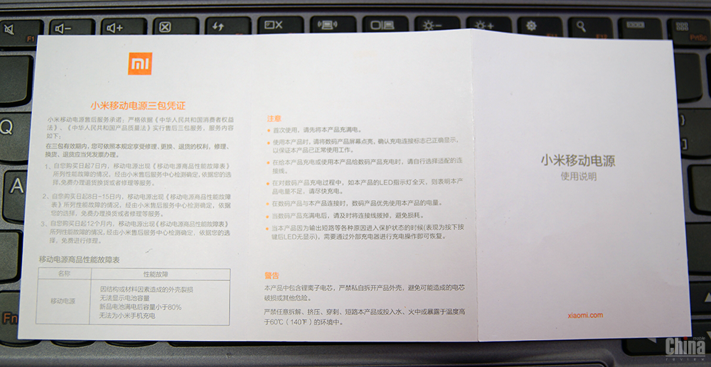 It: xiaomi 10000 mah power bank english user manual.