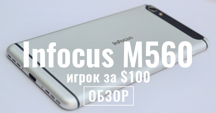 ����� in-use Infocus M560