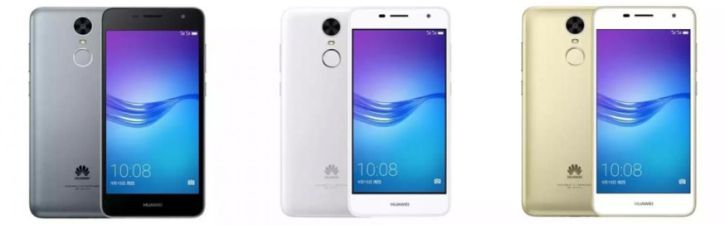Выпущен Huawei Enjoy 7 Plus