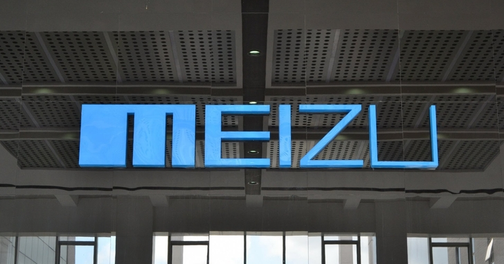 Meizu M6T с чипом Spreadtrum проверен в Geekbench