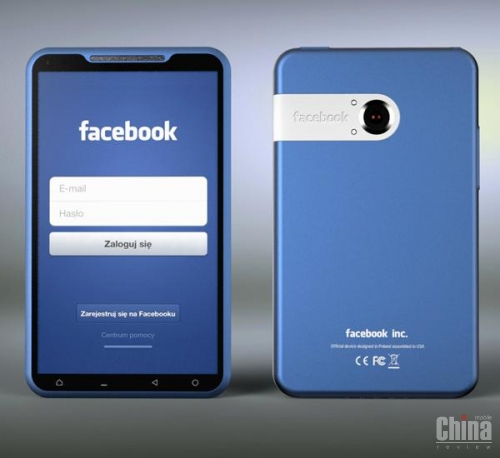 Вольная концепция Facebook-телефона