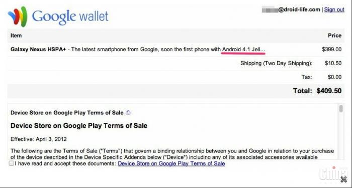 Подтвердился выход ОС Android 4.1 Jelly Bean
