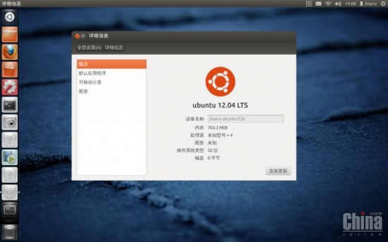 Планшет SmartQ T20 на Linux (Ubuntu)
