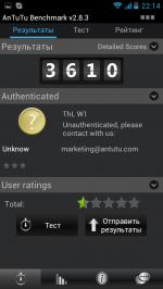 Обзор смартфона ThL W1