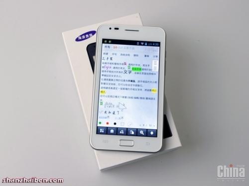 5,3-дюймовый плагиат на Galaxy S3 - Jajatong i9220 с поддержкой рукописного ввода