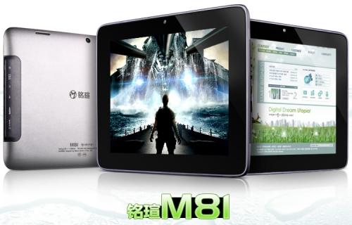 Бюджетный 8-дюймовый IPS планшет MAXSUN M81