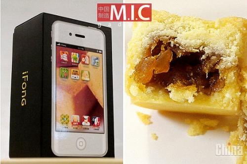 iFong - тортики из ананаса в виде iPhone (видео)
