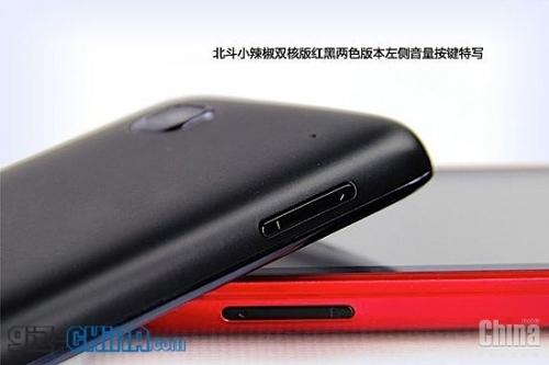 Двухъядерный смартфон Beidou Little Pepper ценою $110. Фото и видео.