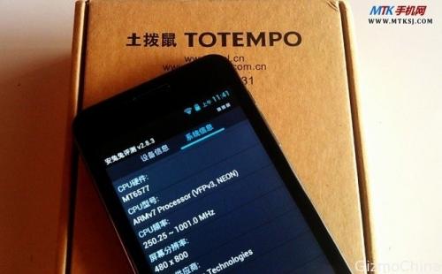 Смартфоны Groundhog TOTEMPO-T4 и T3 на базе MTK 6577