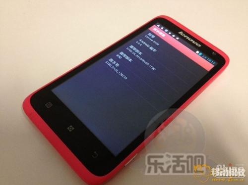 Lenovo S720 - двухсимочный музыкальный смартфон на базе МТК6577 (фото)