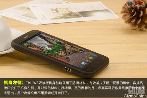 Обновленная версия THL W3, теперь с двухъядерным МТ6577 и Android 4.0 ICS (фото)