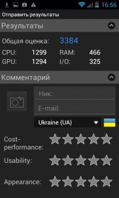 Обзор Star N9770