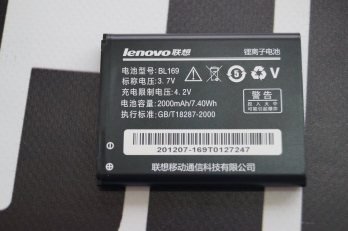 Обзор Lenovo A789