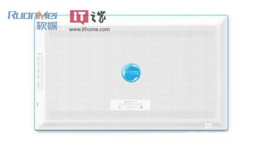 iCE SCREEN TV - 26 дюймовый интернет телевизор на ОС Android