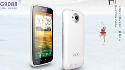 MIGO G9088 - клон HTC One X на чипсете МТК6577 с 12 Мп камерой