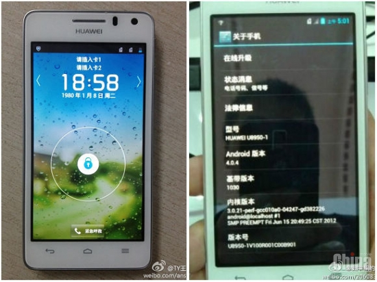 Будет ли Huawei Honor следующим 4-ядерным бюджетником?