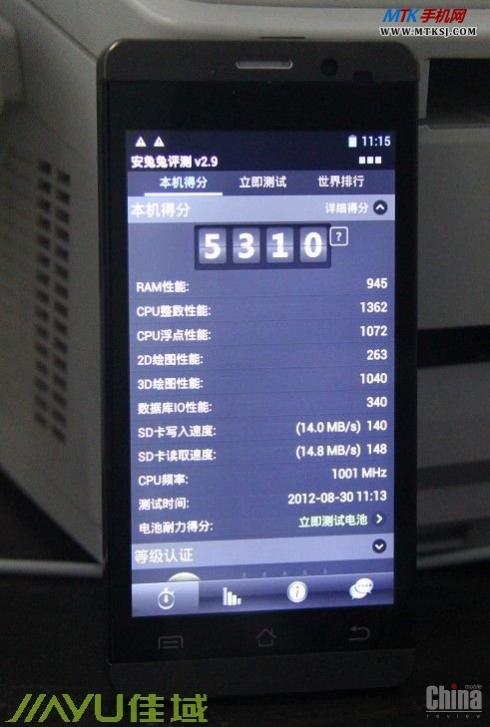 JiaYu G3 - тест AnTuTu, пример видео с 3d игрой и качество фото