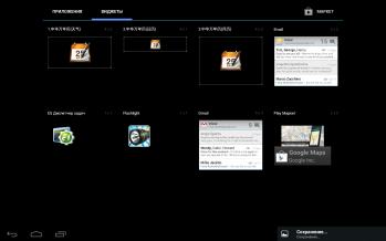 Обзор планшетного ПК Ainol Novo 7 Flame/Fire