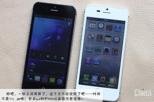 Еще одна копия нового Iphone 5 (фото)