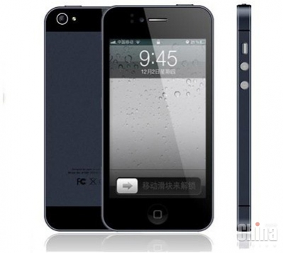 Kungfu K5 - копия iPhone 5 на базе МТК6577