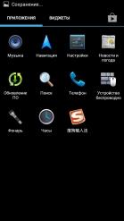 Обзор Zopo ZP900 Leader