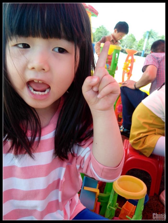 Новые фото сделанные на JiaYu G3. Not bad!