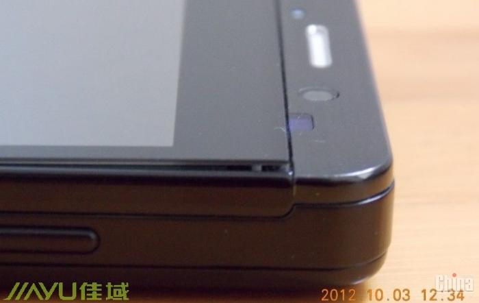 Поставки JiaYu G3 могут быть отложены из-за проблем качества