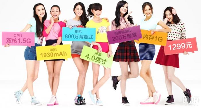 23 октября Xiaomi начнет продажи 50 000 моделей 1S и 45 000 новых моделей 1S (Youth) по $ 207