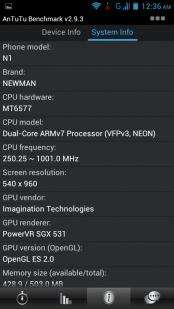 Обзор Newman N1