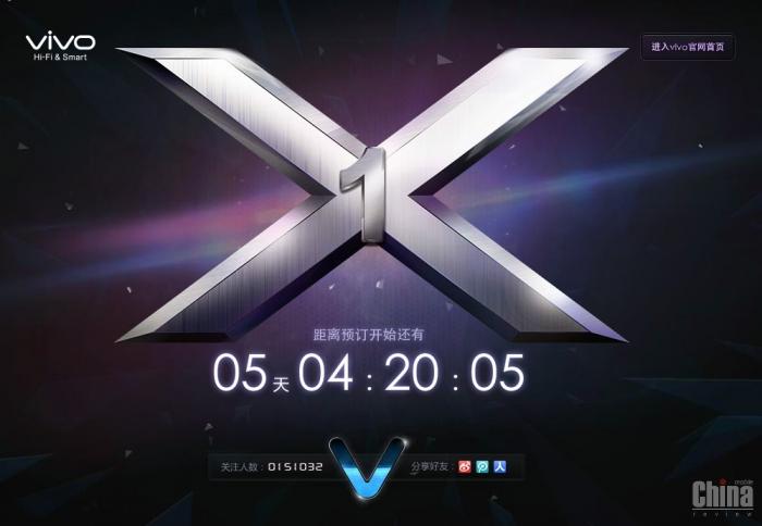 BBK Vivo X1 выйдет 20 ноября (видео)