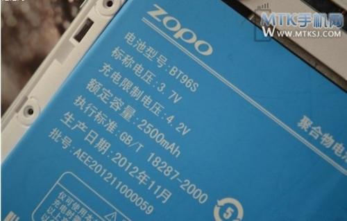 В сети появились первые реальные фото 5,7-дюймового смартфона ZOPO