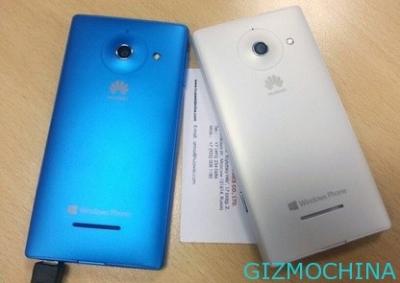Новые фото Huawei Ascend W1, теперь еще в светло-сером цвете