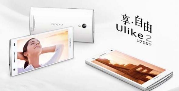 Шпионские фото нового смартфона Oppo Ulike 2 (U705T) с фронтальной камерой 5 Мп!