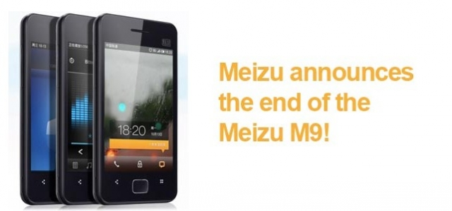 Meizu прекращает выпуск Meizu M9