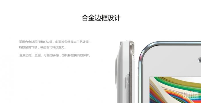 JiaYu G2S появился на официальном сайте. Подробности и характеристики