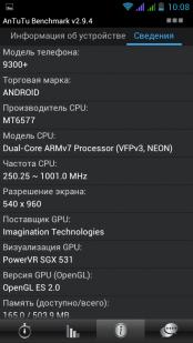 Обзор Hero 9300+