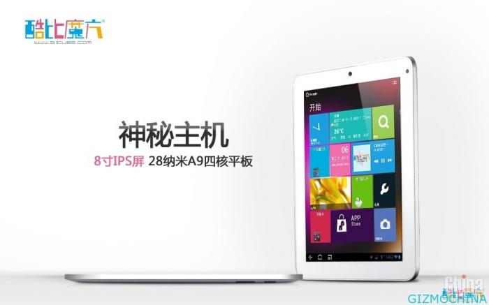 Cube представила ряд планшетов на новом 4-ядерном процессоре Rockchip RK3188 с поддержкой 4G LTE