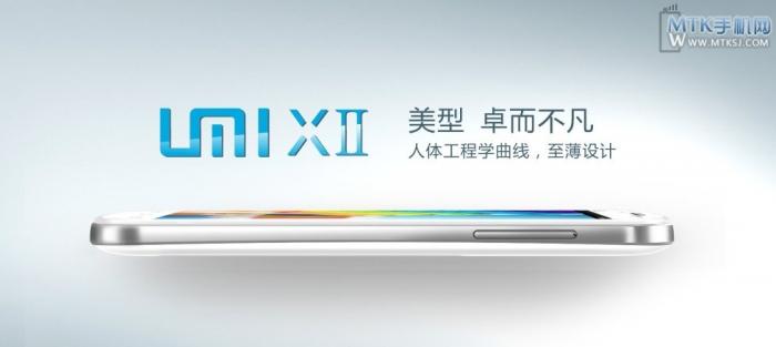 Новые подробности о UMI X2, теперь толщина 8,9 мм