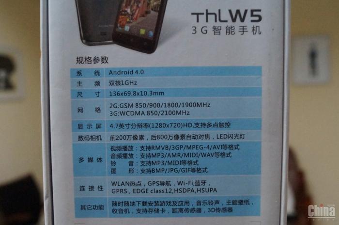 Обзор THL W5