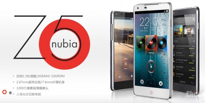 Представлен ZTE Nubia Z5 - 4 ядра, 2 Гб RAM, FullHD дисплей, 13 Мп камера, толщина 7,6мм = $ 555