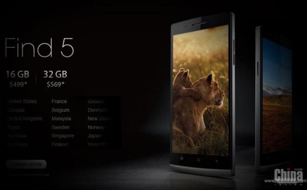 Международные продажи Oppo Find 5 начнутся в 1 квартале 2013 года, плюс появилась модель на 32 Гб за $ 569