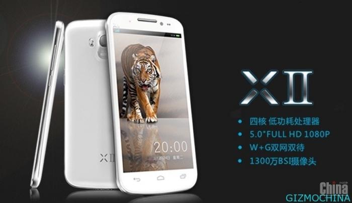 Первое изображение 5-дюймового FullHD смартфона UMI X2 по цене всего $ 240