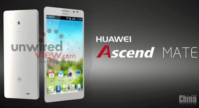 Появились официальные изображения Huawei W1, Ascend Mate и Ascend D2