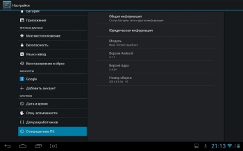Обзор планшета Ainol Novo10 Hero 2 Quad Core