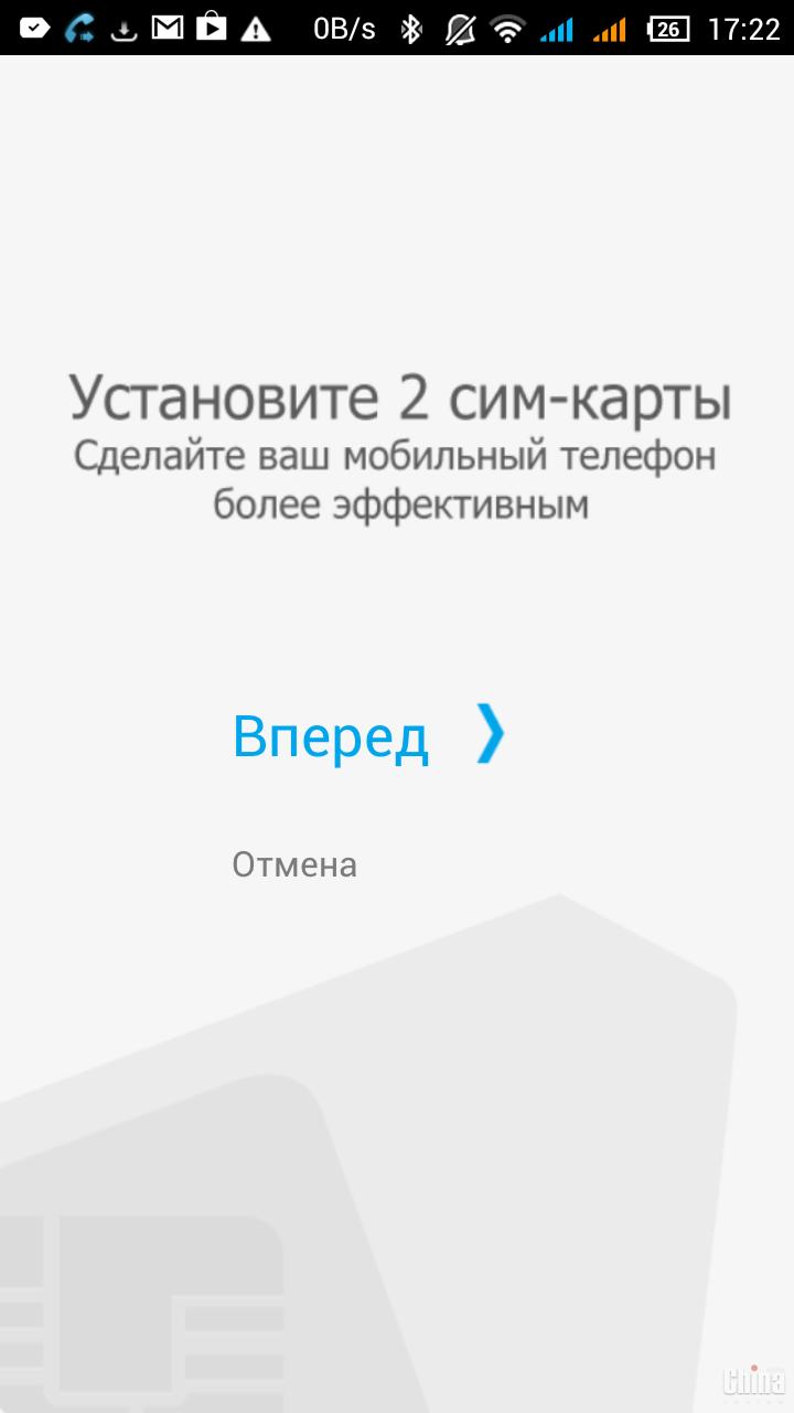 Как прошить смартфон Huawei официальной прошивкой