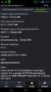 Обзор Zopo ZP950 Leader Max