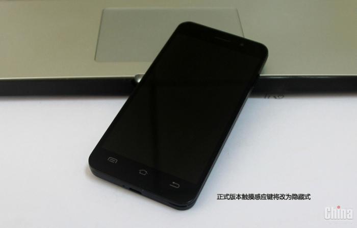 Jiayu g4s user manual