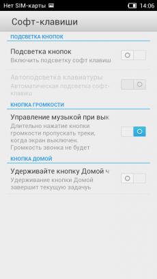 Lewa OS - больше, чем просто Android!
