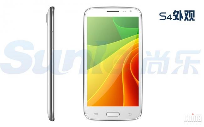 Sunle S4 - первая подделка Samsung Galaxy S4