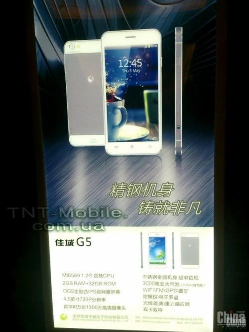 Фотообзор Jiayu G5